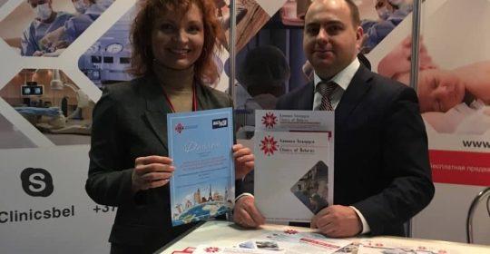Медицинские и лечебно-оздоровительные услуги в Беларуси оценили в Латвии.