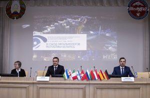 9-й Съезд офтальмологов Республики Беларусь с международным участием