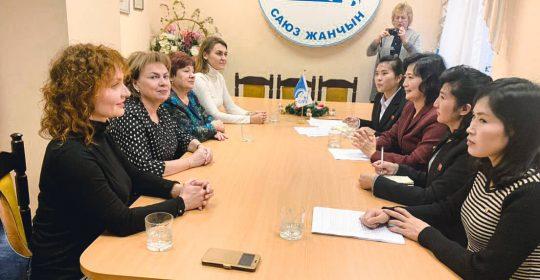 Встреча представителей союз женщин Северной Кореи с коллегами в Беларуси.